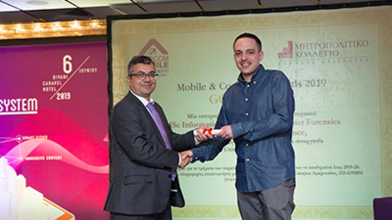 Ομιλίες, workshop και απονομές βραβείων από το Μητροπολιτικό Κολλέγιο στο 9ο Συνέδριο Mobile & Connected World