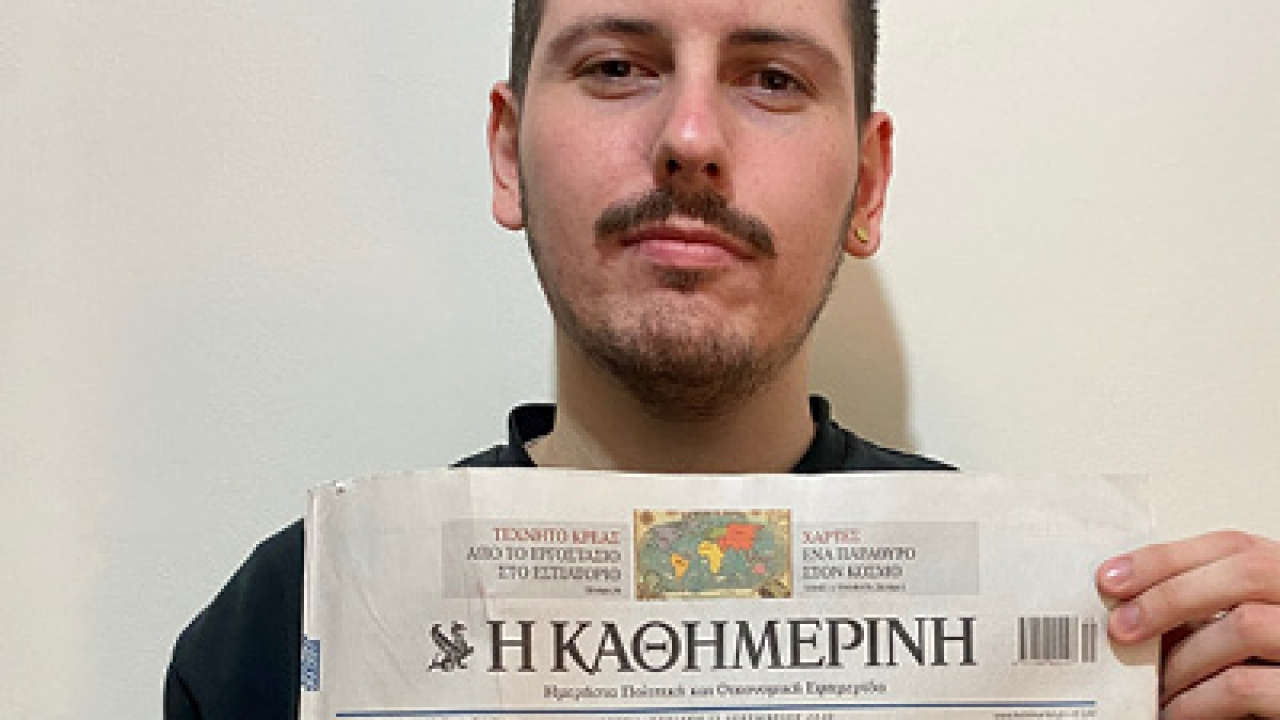 Metropolitan College's Computing graduate, Stefanos Nastos, on the front-page of Kathimerini newspaper