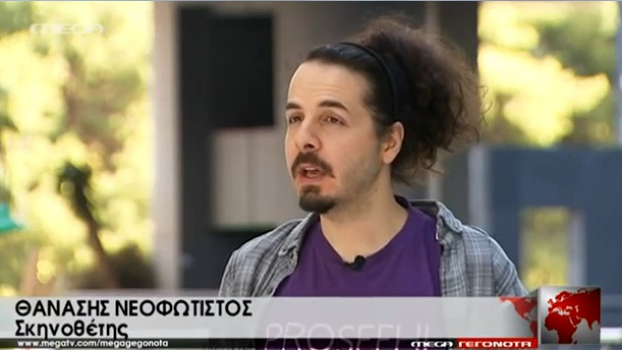 Film Directing graduate Thanasis Neofotistos speaks at MEGA CHANNEL news about his awarded film on Bullying