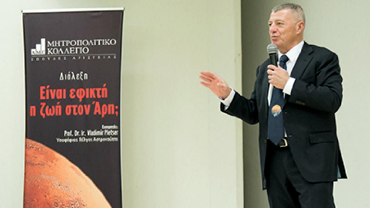 Dr. Ir. Vladimir Pletser's lecture to Metropolitan College in Thessaloniki