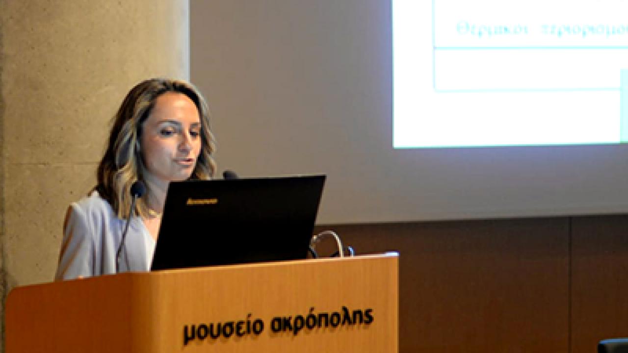Η Ακαδημαϊκή Υπεύθυνη του προγράμματος σπουδών Φυσικής Αγωγής του Μητροπολιτικού Κολλεγίου, Δρ.Μάνθου, στο Global Football Symposium