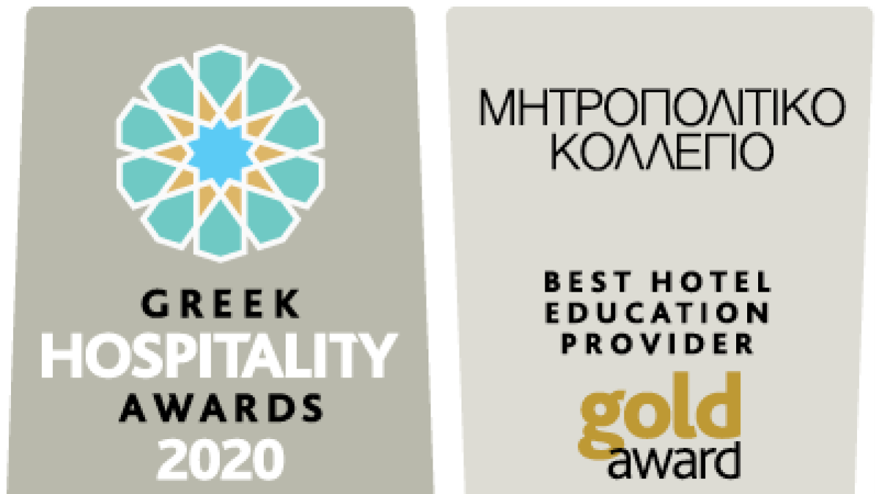 """5th Award for Metropolitan College's Faculty of Tourism as the """"Best Hotel Education Provider"""" in Greece"""