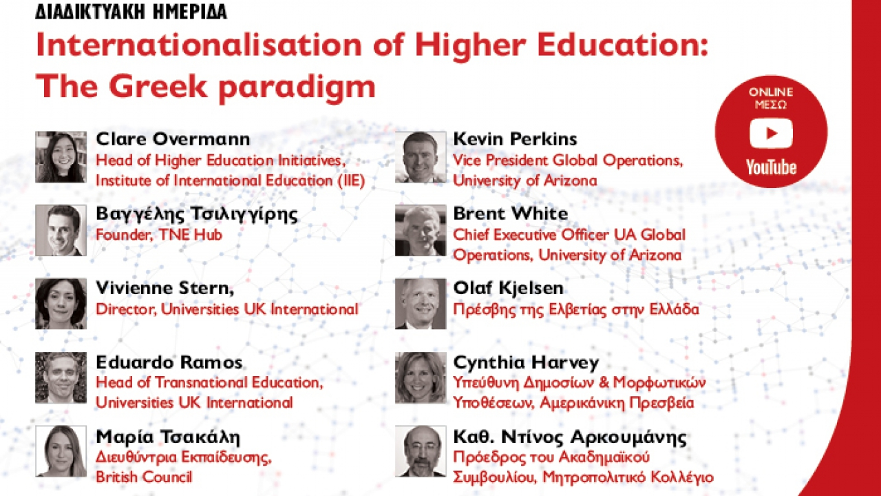 """Online Panel Discussion """"Internationalisation of Higher Education: The Greek paradigm"""" by Metropolitan College"""