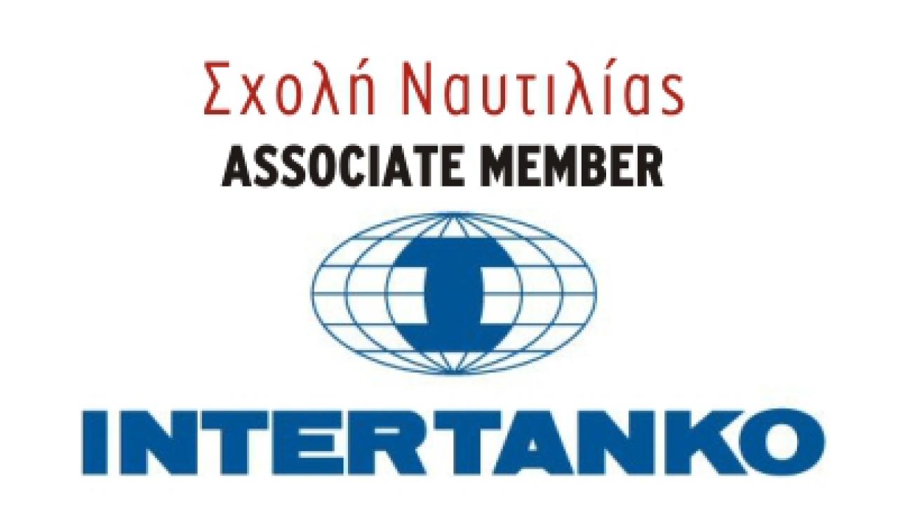 Το Μητροπολιτικό Κολλέγιο έγινε μέλος στη Διεθνή Ένωση Πλοιοκτητών Δεξαμενόπλοιων