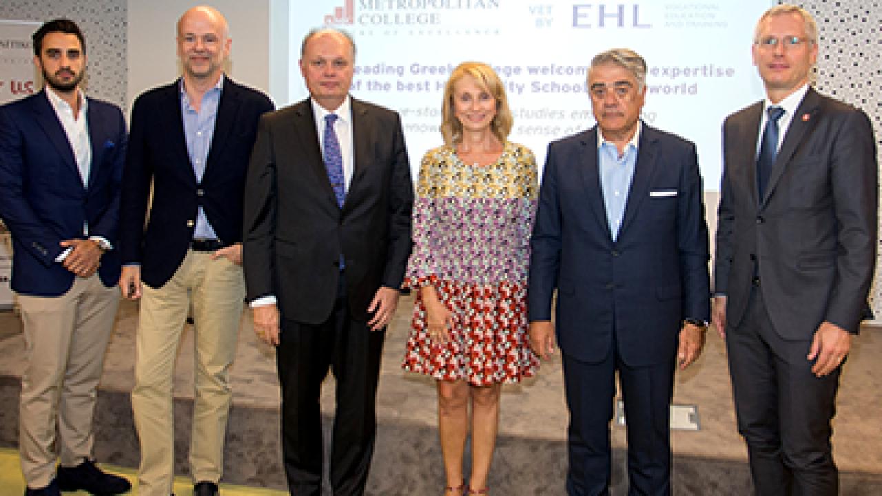 Metropolitan College first Greek establishment to offer the vocational program VET by EHL