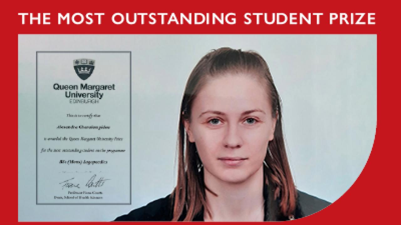 Βραβείο αριστείας για τελειόφοιτη Λογοθεραπείας του Μητροπολιτικού Κολλεγίου από το Queen Margaret University