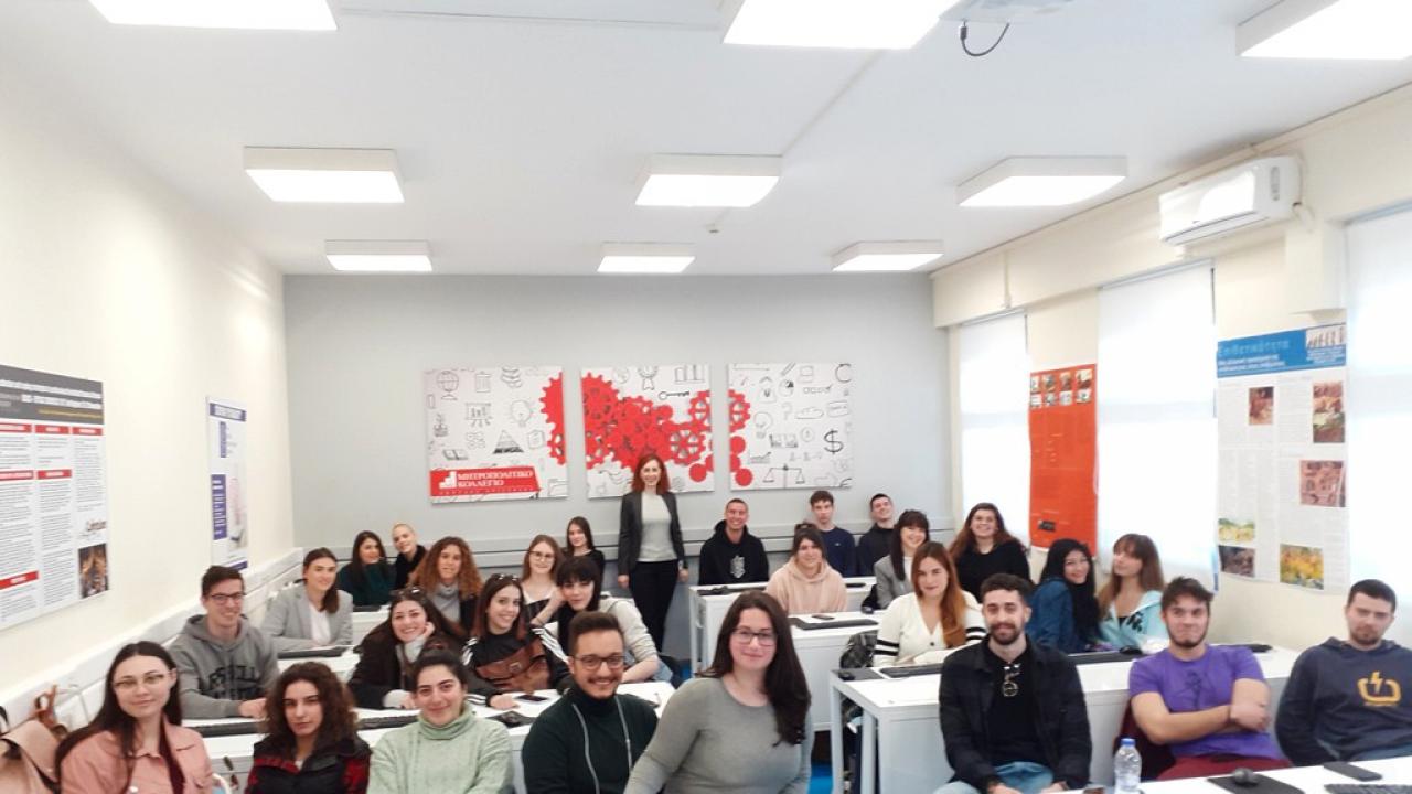 Workshop Θετικής Ψυχολογίας για τους φοιτητές του Μητροπολιτικού Κολλεγίου