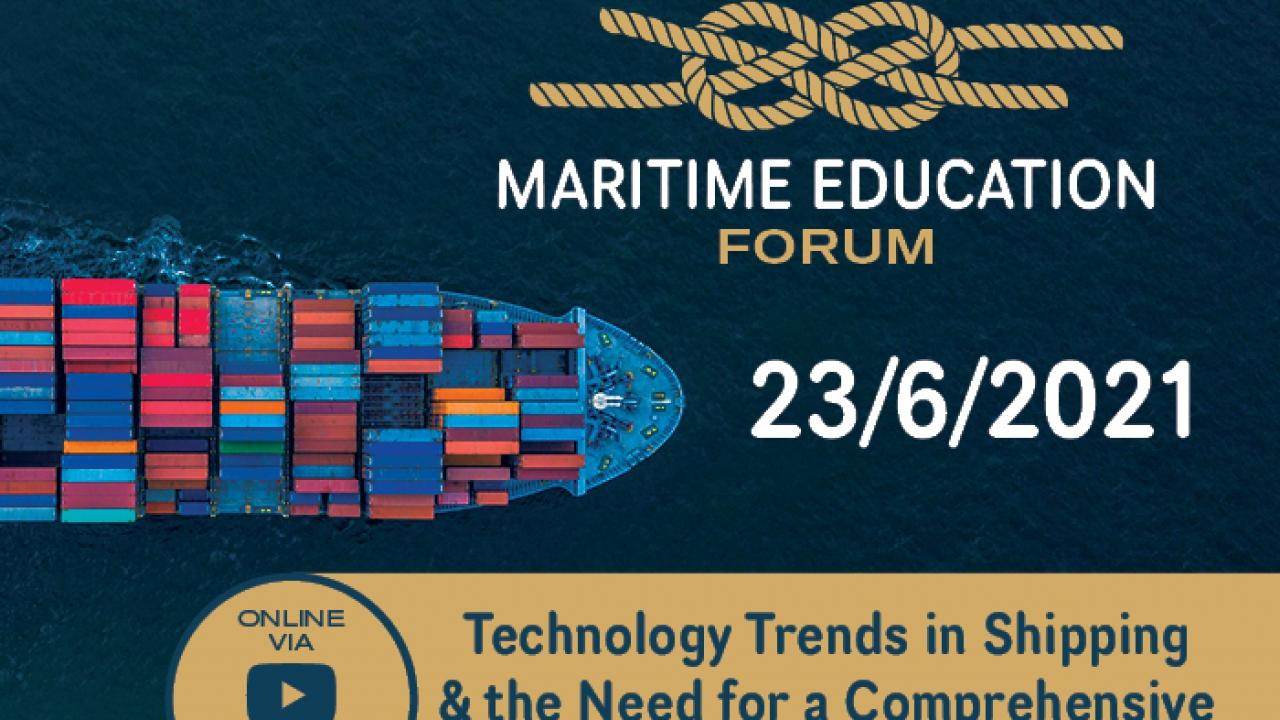 Maritime Education Forum: οι αλλαγές που επιφέρει η ψηφιακή τεχνολογία στη Ναυτιλία