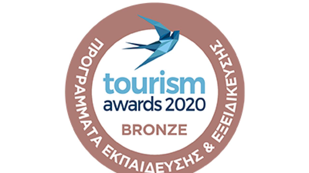 Η Σχολή Τουρισμού του Μητροπολιτικού Κολλεγίου μεγάλος νικητής στα Tourism Awards 2020