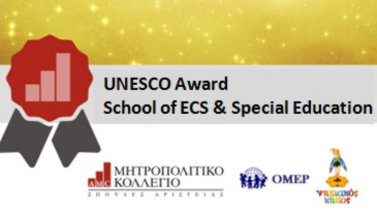 UNESCO Award for the School of Early Childhood Studies and Special Education