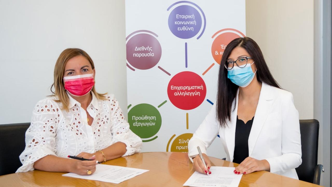 Το Μητροπολιτικό Κολλέγιο υπογράφει συνεργασία με τον ΣΒΕΘ